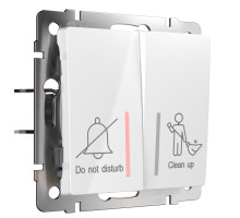 W1120801/ Выключатель двухклавишный для отелей (белый)