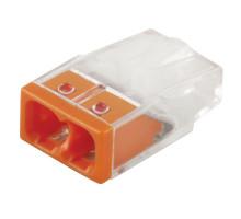 Клемма монтажная 2-проводная STEKKER  для 1-жильного проводника, LD2273-202 (5 штук в упаковке)