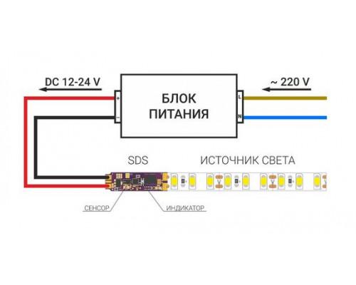 SMART DIMMER S-С (SDS-C)