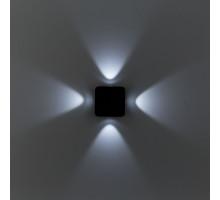 CLU Уличный настенный светильник CLU0006 Чёрный CITILUX
