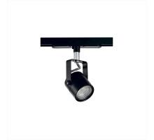Ринг Трековый светильник CL525T11N Чёрный CITILUX