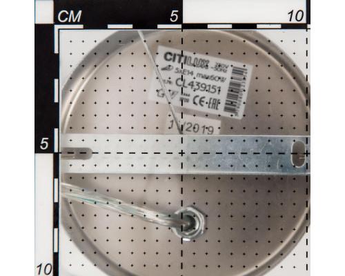 Эмма Люстра подвесная CL439181 Хром CITILUX