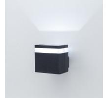 CLU Уличный настенный светильник CLU0005 Чёрный CITILUX