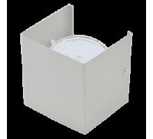 Ecola GX53-N51 светильник настенный бра прямоугольный серый 1* GX53  (упаковка 2шт)