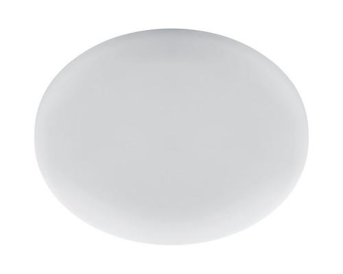 Светодиодный светильник Feron AL509 встраиваемый с регулируемым монтажным диаметром (до 130мм) 18W 4000K белый